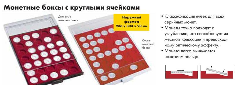 Купить с доставкой по Украине