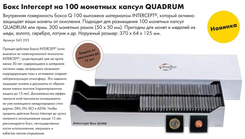 монеты в Украине