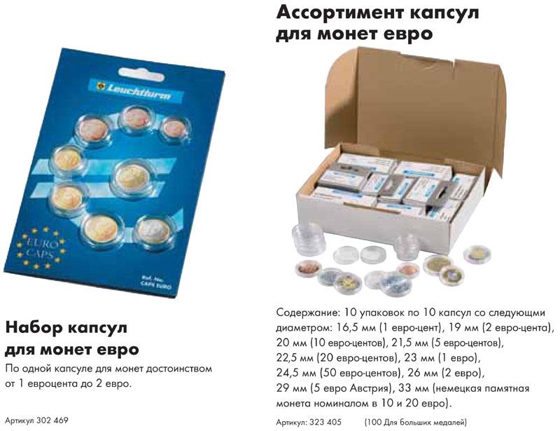 капсулы купить CAPS в Украине