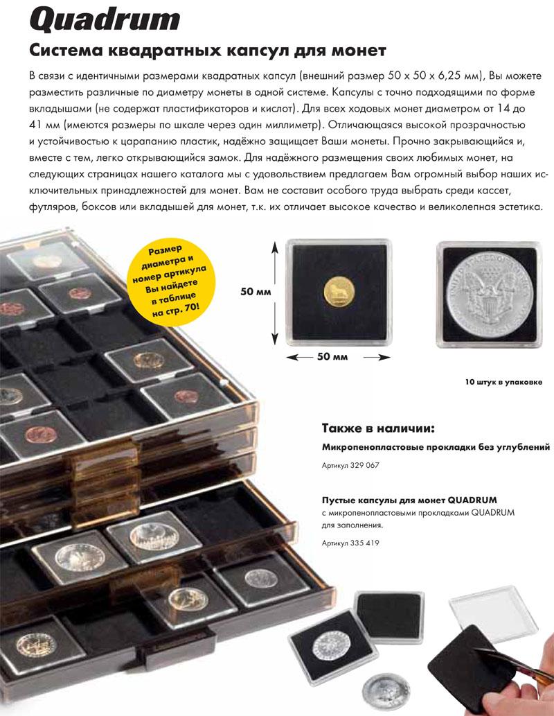 купить капсулы в Украине
