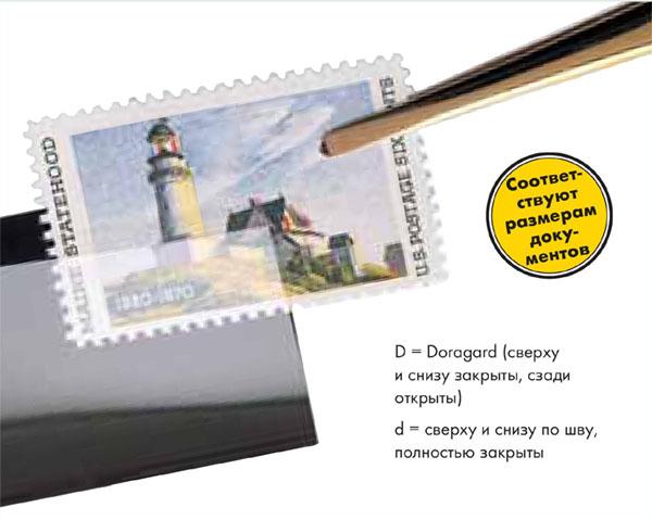 Купить клеммташе для марок в Украине