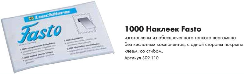 аксессуары в Украине