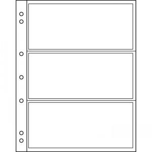 Лист-вкладыш NUMIS на 3 банкноты 10 штук (ПОД ЗАКАЗ)