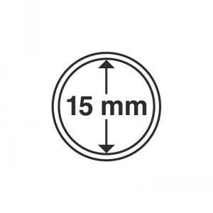 Капсула для монет CAPS 15 мм