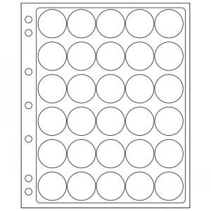 Лист-вкладыш GRANDE ENCAP 30-31 мм 30 ячеек