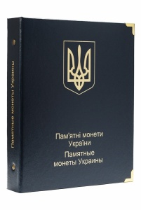 Папка-переплет для юбилейных монет Украины (без листов)