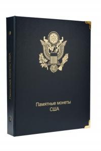 Альбом для юбилейных монет США