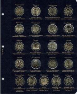 Лист для юбилейных монет 2 Евро 2014 года