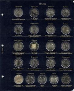 Лист для регулярных монет Евросоюза (Андорра и Латвия)