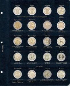 Лист для юбилейных монет 2 Евро 2018-2019 годов