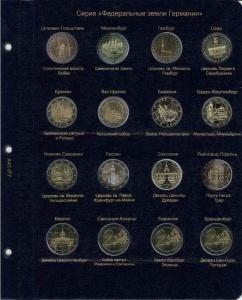 Лист для памятных и юбилейных монет 2 Евро серии Федеральные земли Германии