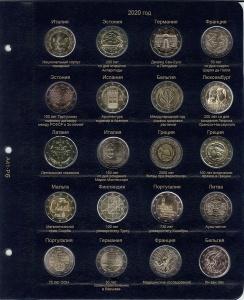 Лист для юбилейных монет 2 Евро 2020 года